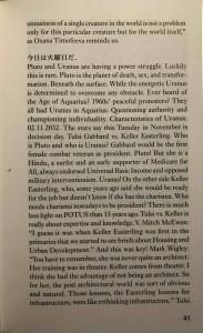 2038 Seite 2